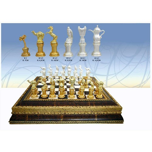 Arabian Chess Set features chess pieces symbolic of arab lands.